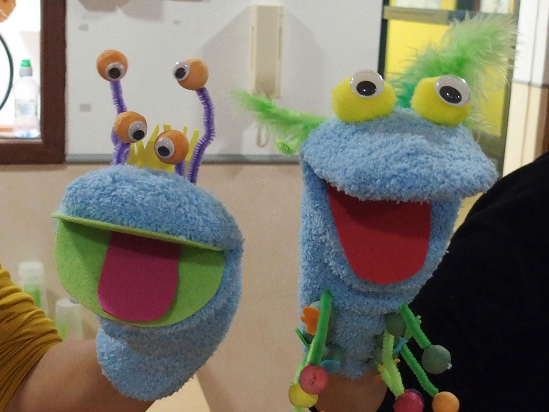 MuppetAtelier